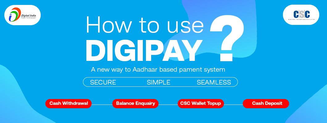 How to Use Digipay