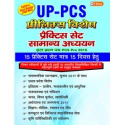 UP PCS Practice set