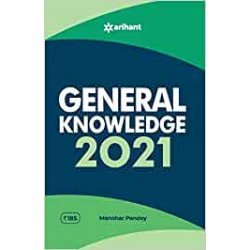 General Knowledge 2021 Book-