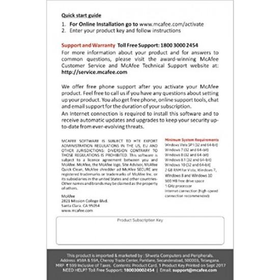 McAfee Anti-Virus Serial Number