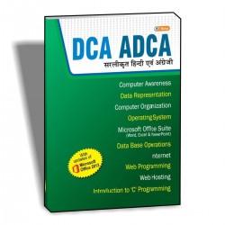 DCA-ADCA-BOOK