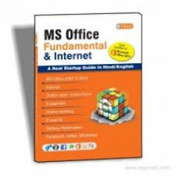 MS OFFICE FUNDAMENTAL & INTERNET