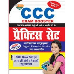 CCC Exam Booster