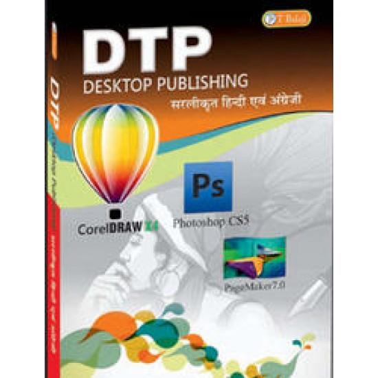 DTP Desktop Publishing