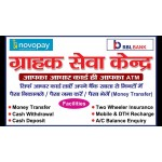Novopay Solutions Private Limited