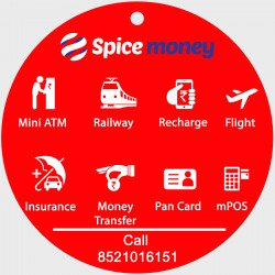 Spice Money AEPS Retailer Id