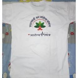 Ayushman bharat yojna T shirt