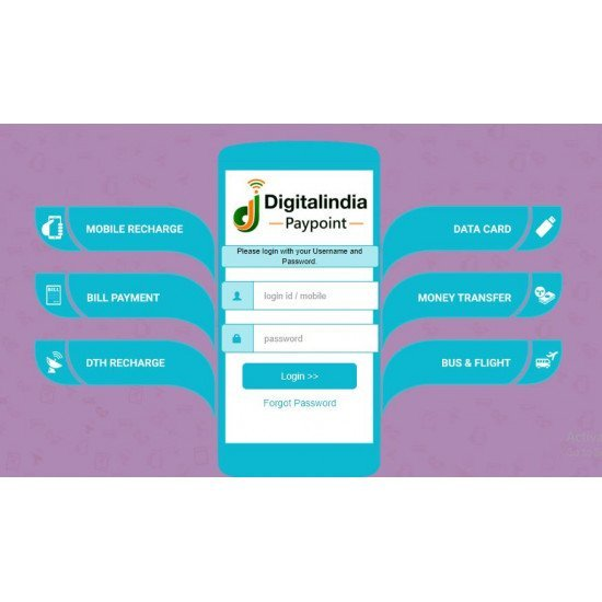 (DIGITALINDIAPAYPOINT COM) AEPS,BBPS,PAN CARD,MONEY TRANSFER,RECHARGE &  BILL PAYMENTS (FOR RETAILER ID)
